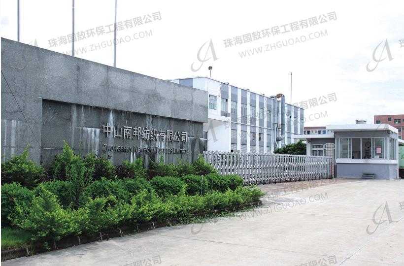 Guangdong Zhongshan Nanbang Textile Co., Ltd.
