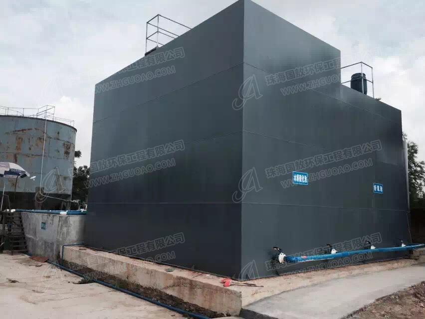 【广东省江门市加多福纸业有限公司】废水处理改造工程