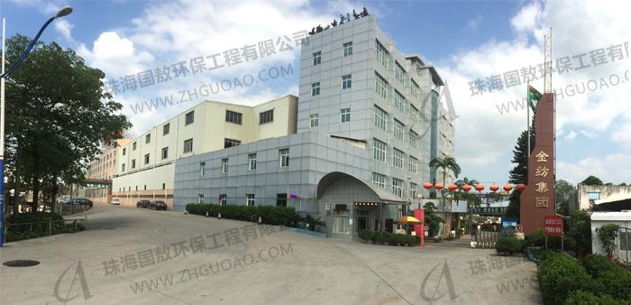 Foshan City Shunde Goldtex Group Co., Ltd