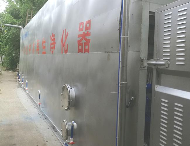 一体化中水再生净化器(图)
