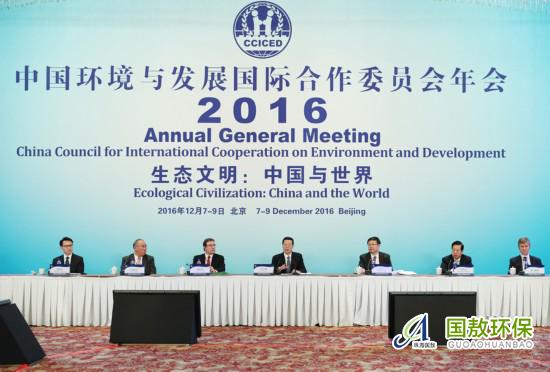 张高丽:加强生态环境保护督察 实行终身追责
