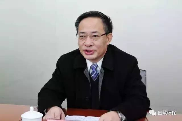 """广东省环保厅厅长鲁修禄:全力打好污染防治""""三大战役"""""""